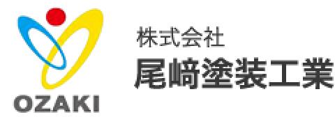 高知県高知市の塗装|防水・斜熱塗装からリフォーム全般などお住まいのご相談は、尾崎塗装工業へ